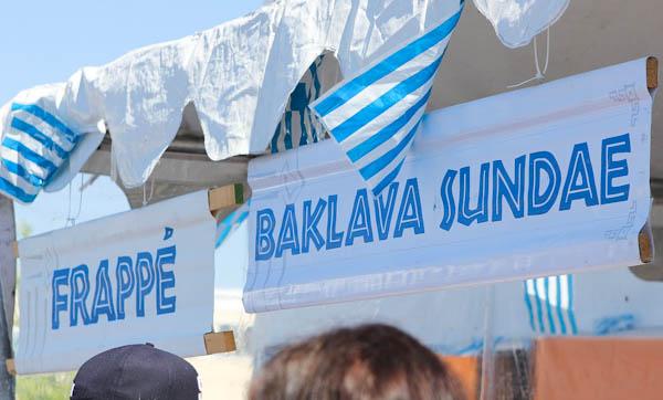 Signs for Frappe and baklava Sundae