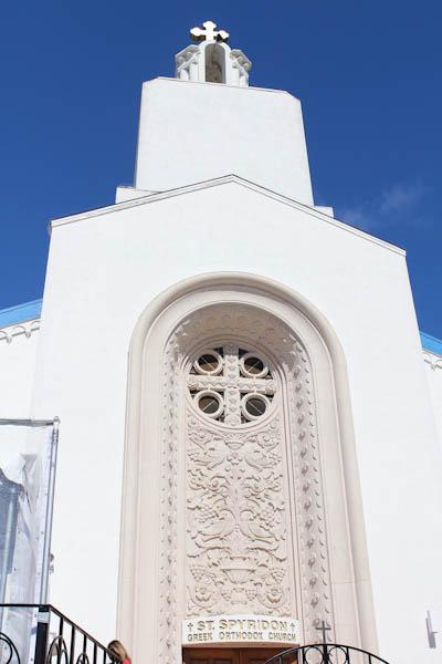 Front of Greek orthodox church white