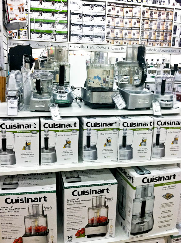 Shelves of Cuisinart food processors