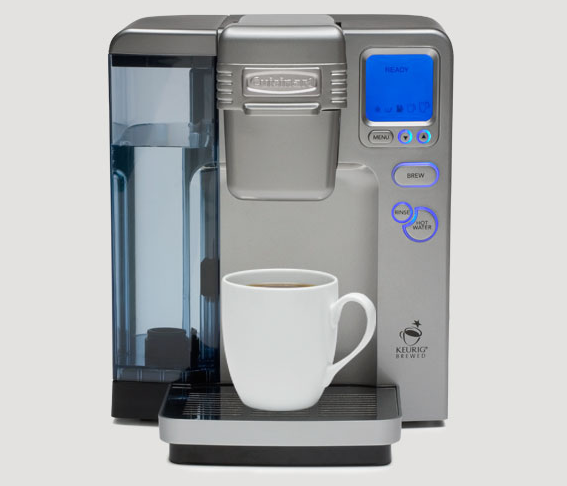 Cuisinart For Keurig Single Cup Coffee Maker Giveaway Averie Cooks